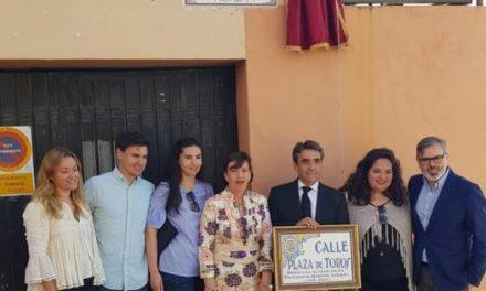 El ganadero Victorino Martín Andrés ya cuenta con una calle con su nombre en Plasencia