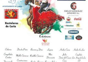 Coria dará comienzo este viernes a la Feria de San Pedro dedicada al mundo ecuestre