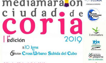 Abierto el plazo de inscripción para participar en la XI Media Maratón y el VI Cross Urbano de Coria