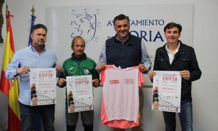 """El Ayuntamiento de Coria acogerá la XI Media Maratón """"Ciudad de Coria"""" y el VI Cross Urbano"""