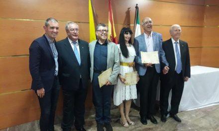 """El escritor de Casillas de Coria Cruz Díaz gana el XIX Certamen de Poesía """"Rafael García-Plata de Osma"""""""