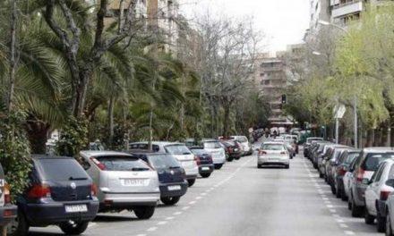 La Policía Nacional de Cáceres investiga un intento de violación en la avenida Virgen de Guadalupe
