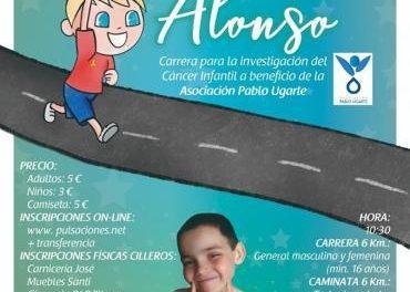 """Abiertas las inscripciones en establecimientos de Cilleros y Moraleja para participar en el primer """"Memorial Alonso"""""""