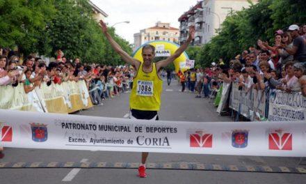 El Ayuntamiento de Coria repartirá 1.000 euros en sus premios a los mejores deportistas locales