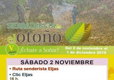 """Comienza la campaña """"Échate a soñar"""" en la Sierra de Gata con la ruta del contrabando en Eljas"""
