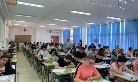 Las pruebas ordinarias de la EBAU se celebrarán en Extremadura los días 30 de junio y 1 y 2 de julio