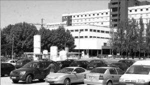 La obra del párking subterráneo del Hospital Infanta Cristina de Badajoz empezará en el 2009