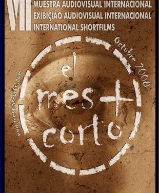 Ochos ciudades extremeñas y portuguesas proyectarán 38 cortometrajes durante el festival 'El mes + corto'
