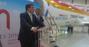 """La compaía aérea Air Nostrum estrena el avión """"Cáceres 2016"""" en un vuelo entre Badajoz y Valencia"""