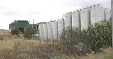 El Ayuntamiento de Mérida revoca la orden del cierre de la fábrica Extremeña de Grasas