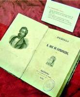 Una exposición titulada Miradas muestra 25 ejemplares de obras escritas por Espronceda