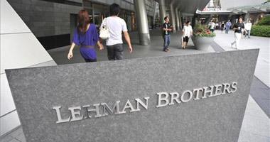 Unos 300 extremeños se encuentran afectados por la quiebra de Lehman Brothers y han perdido 30 millones