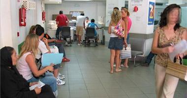 El número de desempleados subió en 2.058 personas en Extremadura durante el pasado mes de octubre