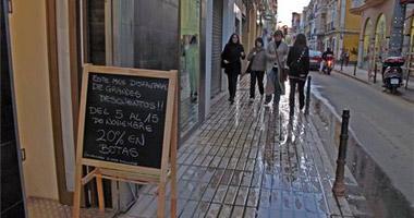 El pequeño comercio de la ciudad de Badajoz idea promociones conjuntas para incentivar las ventas