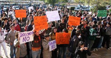 Un centenar de estudiantes de secundaria se manifiestan contra del plan Bolonia en la capital pacense