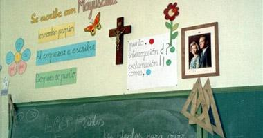 Educación apoya la retirada de los crucifijos pero deja la decisión en manos del Consejo Escolar