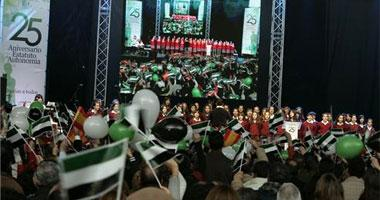 Más de 15.000 extremeños participan en Mérida en un acto de apoyo a las autonomías