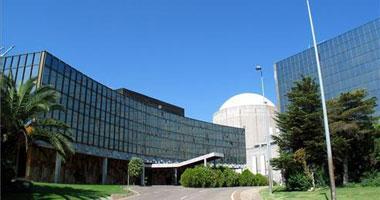 La Agrupación de Empresas Laborales de Extremadura pide que Almaraz tenga su sede social en la región