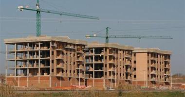 El precio de la vivienda nueva en la Comunidad Autónoma de Extremadura bajó un 4,4% en el pasado año 2008