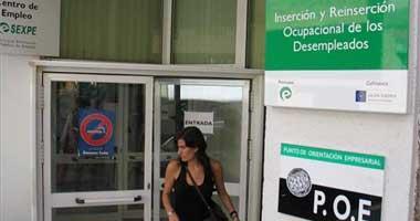 Extremadura roza los cien mil parados por primera vez desde que hay datos del desempleo