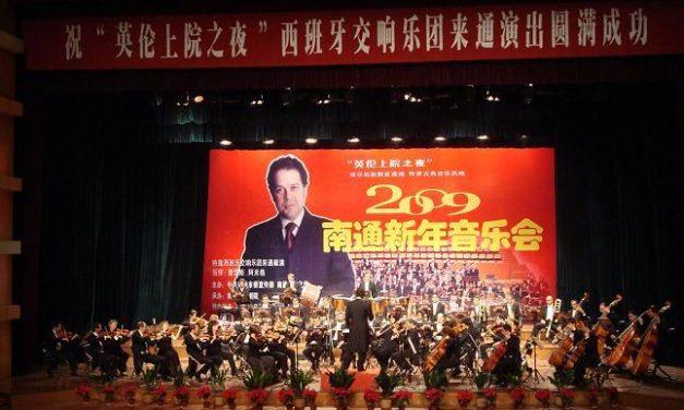 La Orquesta de Extremadura culmina con notable éxito de asistencia y notoriedad pública, su gira por China