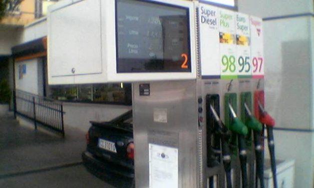 La Policía Nacional detiene a los presuntos autores de varios robos en dos gasolineras de Almendralejo