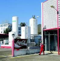Coca-Cola cerrará su planta de producción de Badajoz y trasladará a 40 de sus empleados a Sevilla