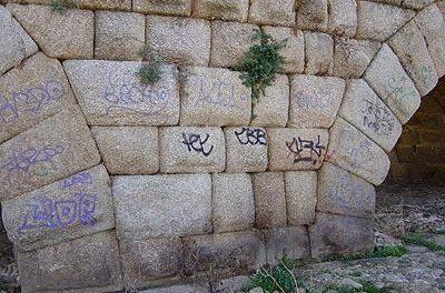 Un primer estudio sobre los grafitis en la ciudad de Cáceres destaca la calidad y el apogeo de este arte