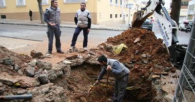 La policía ha desalojado dos edificios de Badajoz por una fuga de gas ocasionada por la rotura de una tubería