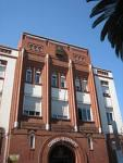 Alertan de un presunto fraude que implica a falsos carteros en la ciudad de Badajoz