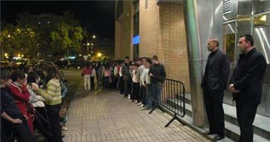 La policía investiga la alteración del DNI entre menores para entrar en discotecas de Badajoz