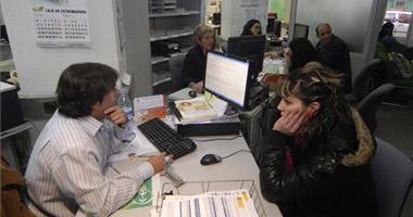 El reparto del fondo de empleo local prima a los municipios con más paro, entre ellos Coria