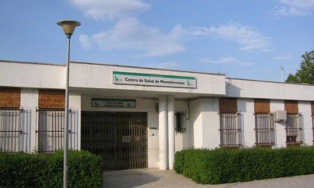 El SES adjudica unas nuevas obras de ampliación con 122.000 euros para el centro de salud de Montehermoso