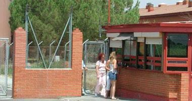 La Policía Nacional impide un intento de fuga de dos reclusos del Centro Penitenciario de Badajoz