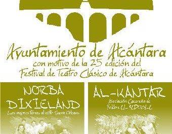 Comienzan las actividades paralelas de la XXV edición del Festival de Teatro Clásico de Alcántara