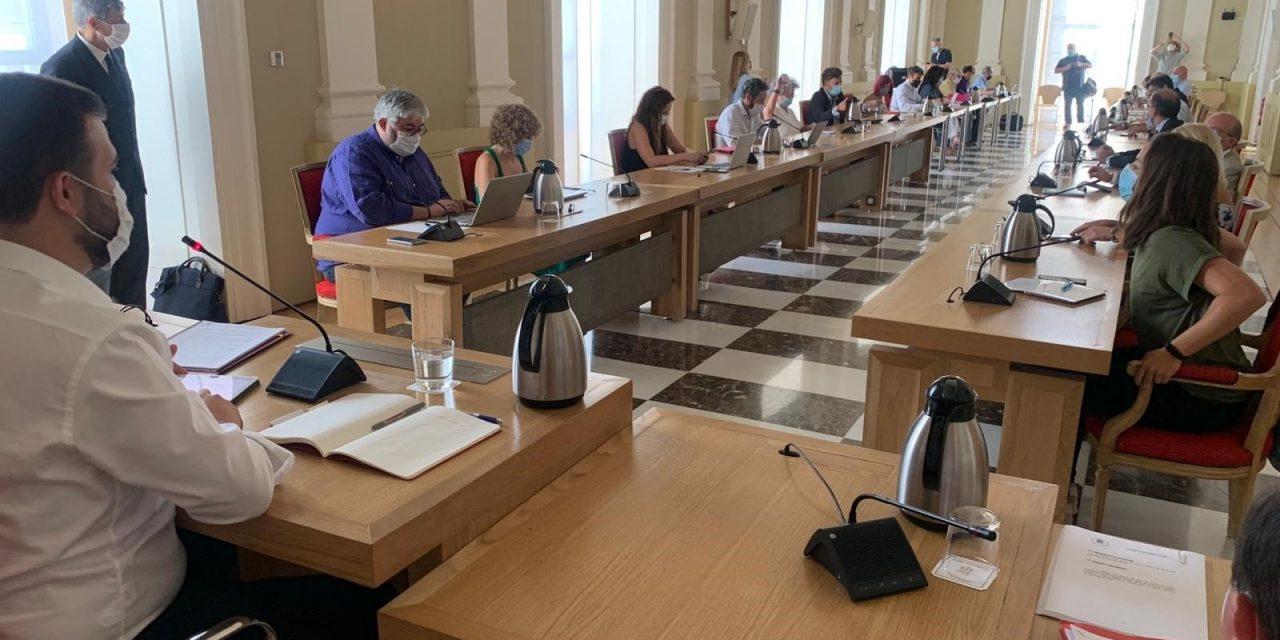 Cáceres aprueba la contratación de 51 personas a través del Plan Reactiva de la Diputación Provincial