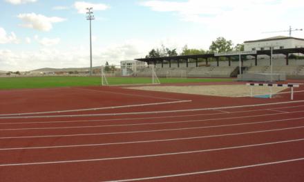 Publicada la concesión de plazas en la Ciudad Deportiva de Cáceres