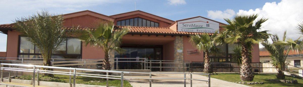 Sanidad detecta dos brotes en las residencias de Losar de la Vera y Alcuéscar